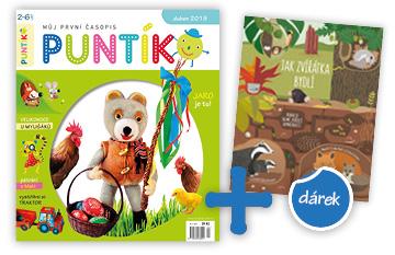 Roční předplatné časopisu Puntík + kniha Jak zvířátka bydlí