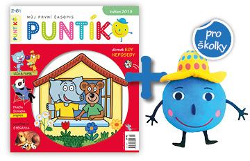 Roční předplatné časopisu Puntík pro školky